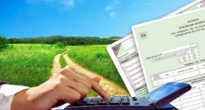 Αλλαγές στη φορολογία των αγροτών