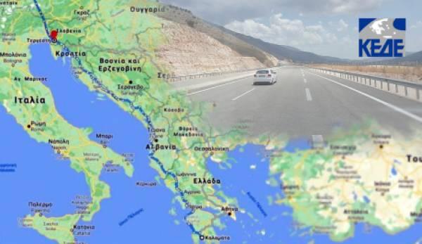 Η ΚΕΔΕ στηρίζει την ολοκλήρωση της Αδριατικής Οδού μέχρι την Καλαμάτα!