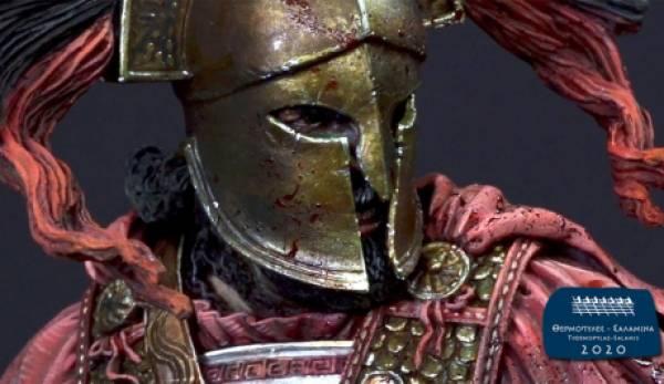 Στο Μουσειο Σπάρτης η  Έκθεση «ἱστορίης ἀπόδεξις» (video)