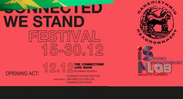 Ολοκληρώθηκε το Φεστιβάλ Αλληλεγγύης Connected We Stand