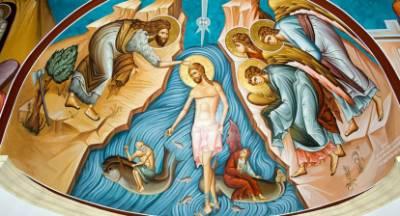 6 Ιανουαρίου : Η εορτή των Θεοφανίων