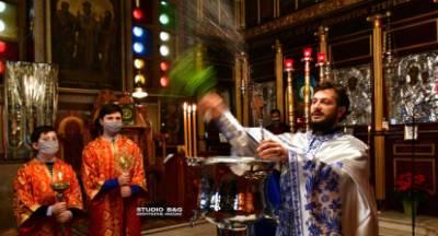 Τα Θεοφάνεια στο Ναύπλιο (photo/video)