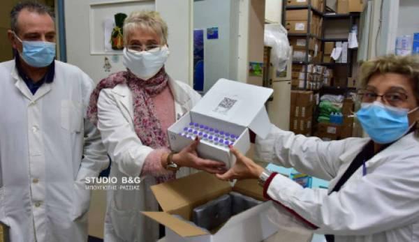 Έφτασαν στην Αργολίδα τα πρώτα 260 εμβόλια