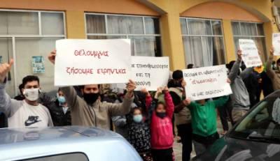 Συναγερμός στη Σπάρτη: Έσπασαν το lockdown για να διαδηλώσουν για τα δικαιώματά τους!