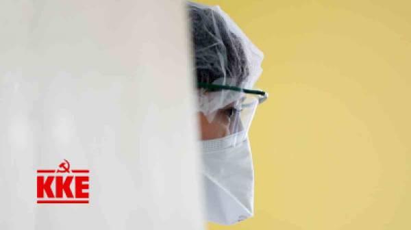 ΚΚΕ: Η ψευδαίσθηση Μητσοτάκη και Κικίλια για την Υγεία κατέρρευσε στη Σπάρτη!