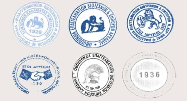 Διαδικτυακή Συνεδρίαση των Προέδρων των ΟΕΒΕ  της περιφέρειας Πελοποννήσου