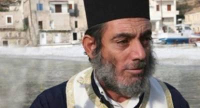 Συνεχίζεται η δίκη για τον ιερέα της Μάνης που κατηγορείται για ασέλγεια σε βάρος 12χρονης