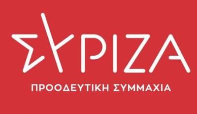 ΣΥΡΙΖΑ: «Η Σπάρτη σε καραντίνα»