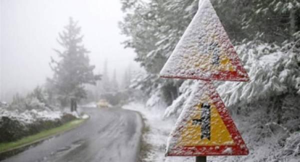 Ο Δήμος Σπάρτης προειδοποιεί για επιδείνωση του καιρού
