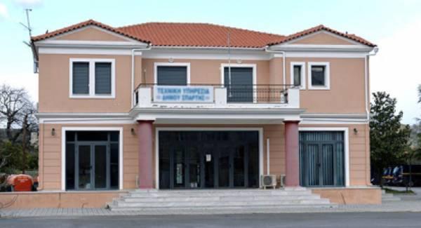 Κρούσμα Covid-19 στο προσωπικό του Δήμου Σπάρτης