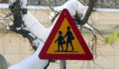 Δείτε σε ποιους δήμους της Πελοποννήσου είναι κλειστά τα σχολεία λόγω καιρού!