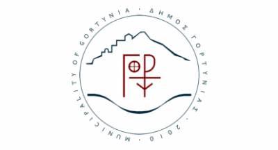 Κλειστά τα Δημοτικά Σχολεία του Δήμου Γορτυνίας την Τρίτη 19/1