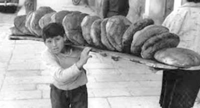 Σαν σήμερα, το 1915, επεισόδια στην Πάτρα για την τιμή του ψωμιού!