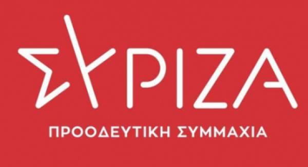 ΣΥΡΙΖΑ Λακωνίας: Δεν αντέχεται και τρίτο κύμα παλινωδιών