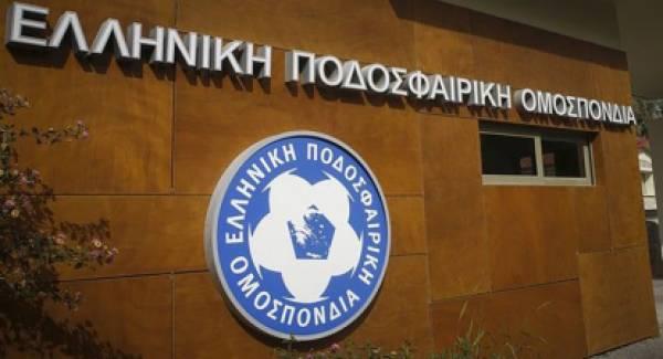 Στις 19 Φεβρουαρίου οι εκλογές στην ΕΠΟ