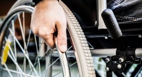 Εσύ μπορείς να ζήσεις μόνο με 313 € το μήνα; Αυτό είναι το μηνιαίο επίδομα βαριάς αναπηρίας στην Ελλάδα!