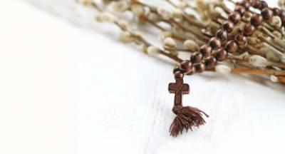 Πνευματικές Εξομολογήσεις Μοναχών του Αγίου Όρους σε ένα βιβλίο