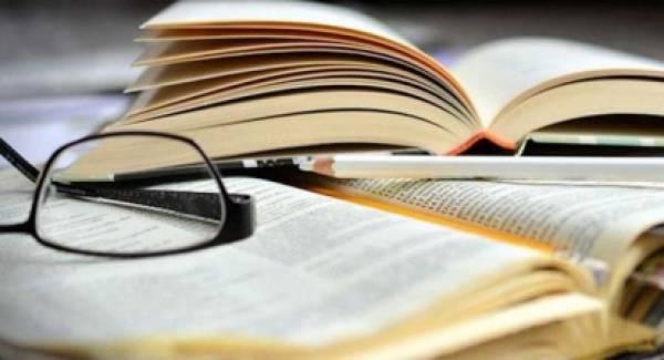 Τα βιβλία που προτιμάτε!