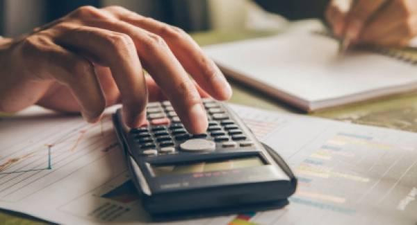 Ενημερωτική e-ημερίδα για τις ρυθμίσεις οφειλών και παροχής δεύτερης ευκαιρίας