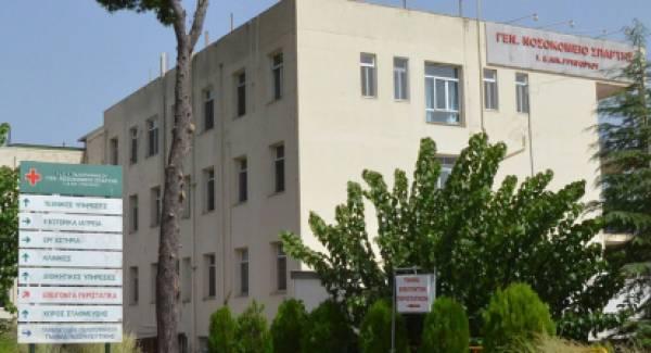 Παραμένουν κλειστά εξωτερικά ιατρεία και χειρουργεία στο Νοσοκομείο Σπάρτης