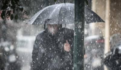 Έκτακτο: Ραγδαία επιδείνωση του καιρού