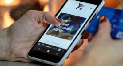 Συμβουλές για online αγορές με το smartphone σας
