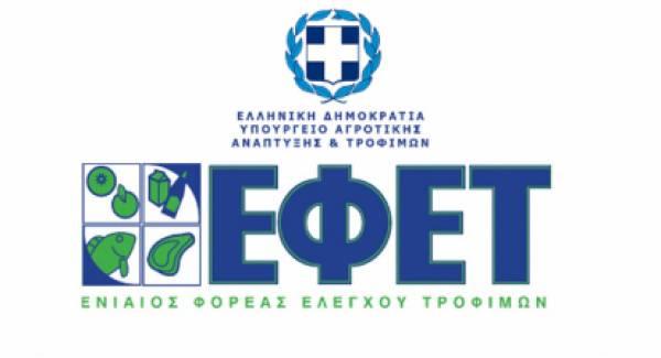 Ο ΕΦΕΤ προειδοποιεί για επικίνδυνη κουτάλα μαγειρικής (photo)