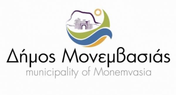 Συνεδριάζει το Δημοτικό Συμβούλιο Μονεμβάσιας