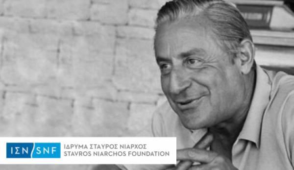 Το Ίδρυμα Σταύρος Νιάρχος γιορτάζει 25 χρόνια κοινωφελούς δράσης! (video)