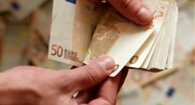 Επίδομα 534 ευρώ: Πότε καταβάλλεται για τον Ιανουάριο