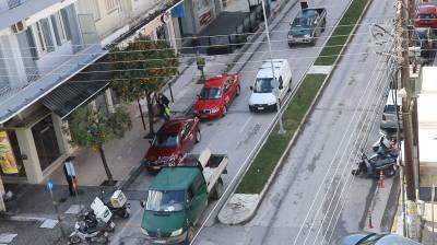 Αγρότες διαμαρτύρονται στο κέντρο της Σπάρτης (video)
