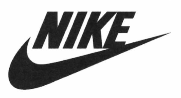 Σάλος! Η NIKE απαγορεύει σε 91 ελληνικές εταιρείες να πωλούν τα προϊόντα της