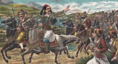 Κατσαντώνης: Ο Σταυραετός των Αγράφων