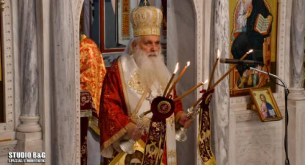 Προσευχή και ικεσία στον πολιούχο του Ναυπλίου Άγιο Αναστάσιο