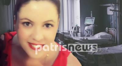 Νεκρή 34χρονη έγκυος. Οι γιατροί σώζουν το μωρό!