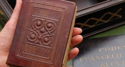 Δείτε που βρέθηκε το παλαιότερο βιβλίο της Ευρώπης!
