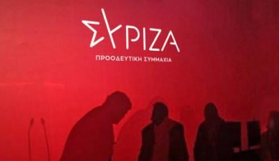 Τα πρόσωπα του ΣΥΡΙΖΑ στην Πελοπόννησο!