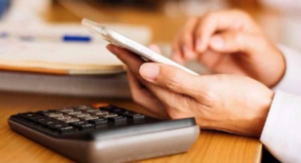 Ηλεκτρονικά η πληρωμή των λογαριασμών ΔΕΥΑ Πατρών