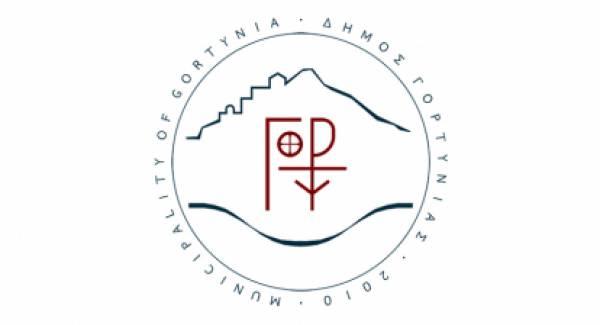 Συγκροτήθηκε Επιτροπή Διαβούλευσης του Δήμου Γορτυνίας