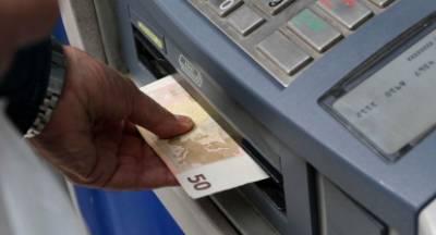 Αύριο η πληρωμή των αναστολών συμβάσεων Ιανουαρίου (video)