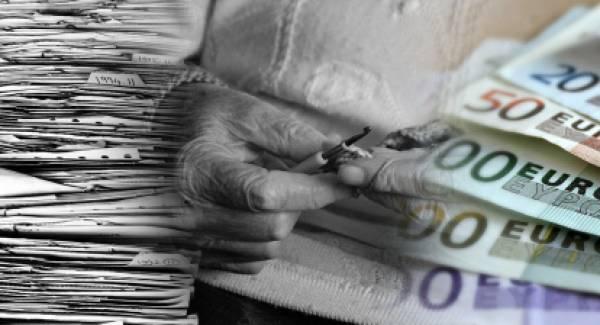 Από 23 Φεβρουαρίου οι πληρωμές κύριων, επικουρικών συντάξεων