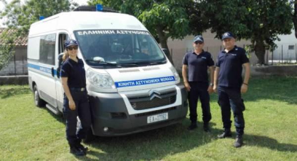 Δρομολόγια των Κινητών Αστυνομικών Μονάδων από 8.2 έως 14.2.2021