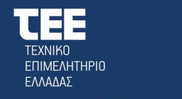 Περισσότερους ΚΑΔ στην ενίσχυση των ελευθέρων επαγγελματιών ζητά το ΤΕΕ