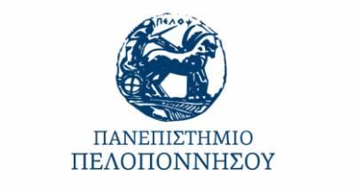 «Λογοτεχνική κριτική και Τύπος» σε διαδικτυακή εκδήλωση