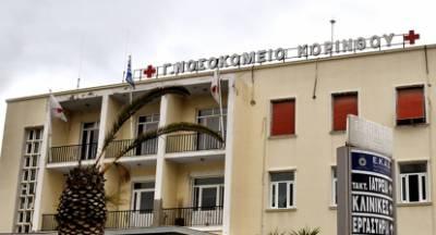 Έρευνες για τον εντοπισμό αγνοούμενου γιατρού στη Κόρινθο