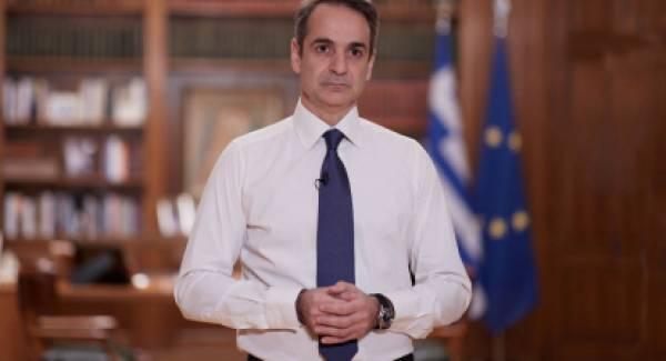 Μήνυμα του Πρωθυπουργού Κυριάκου Μητσοτάκη για την πανδημία και τα μέτρα για την προστασία της Δημόσιας Υγείας