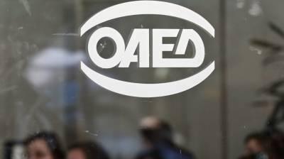 Νέα παράταση για τους δανειολήπτες του πρώην ΟΕΚ