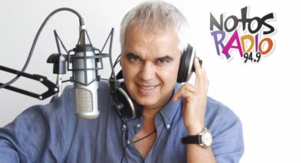 Ραδιόφωνο με τον Ηλία Μπόνο