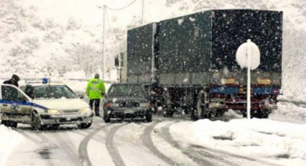 Απαγόρευση κυκλοφορίας φορτηγών στον αυτοκινητόδρομο της κεντρικής Πελοποννήσου