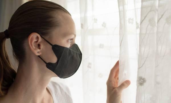 Πώς και πόσο επιδρά η πανδημία στη ζωή σου;